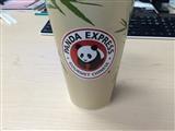 1-3-2014: Angry Panda day